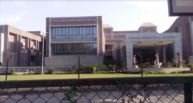 Aspee Shakilam Biotechnology Institute Surat