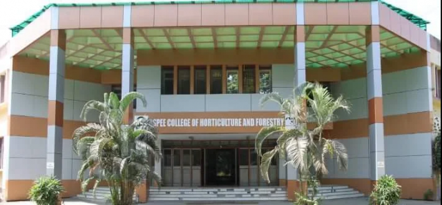 Aspee College of Horticulture